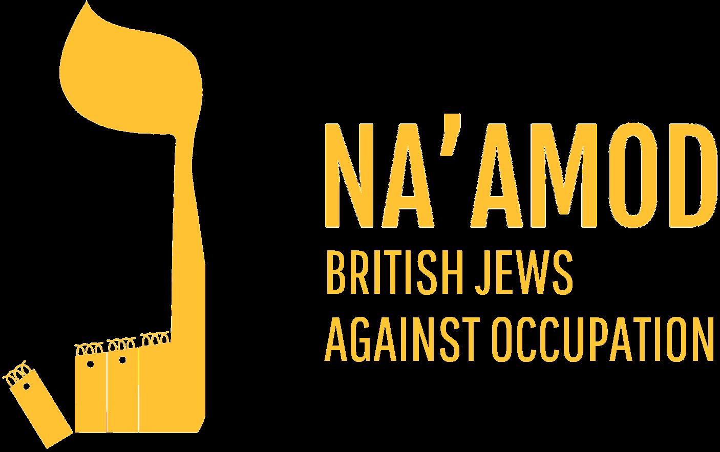 Na'amod